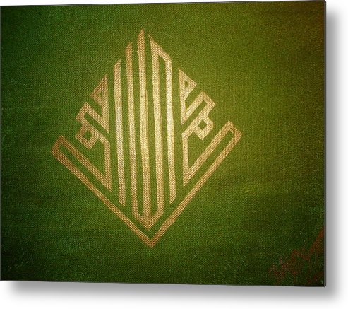 Kufic Metal Print featuring the painting Allah - Muhammad by Fahim Somani