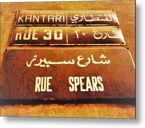 Beirut Metal Print featuring the photograph Famous Rue Spears In Beirut by Funkpix Photo Hunter