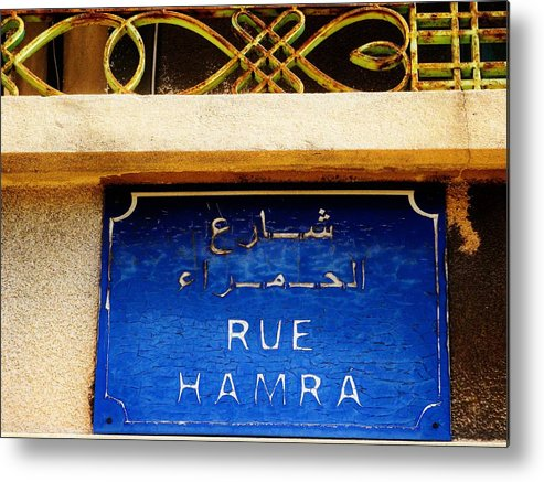 Beirut Metal Print featuring the photograph Iconic Rue Hamra In Beirut by Funkpix Photo Hunter