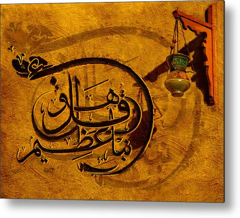 Islamic Metal Print featuring the painting Islamic Calligraphy 018 by Catf