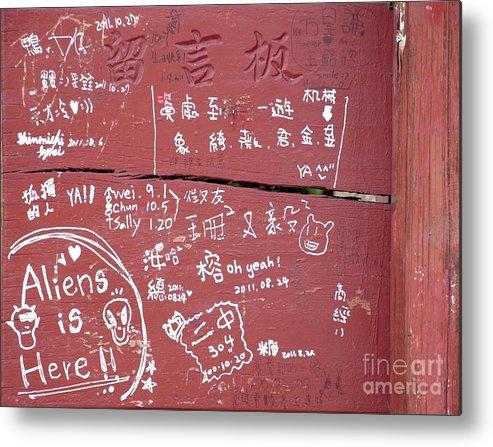 Graffiti Metal Print featuring the photograph Graffiti Writing On A Wooden Board by Yali Shi