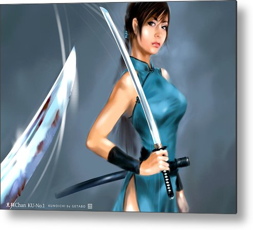 Japanese Digital Art Metal Print featuring the digital art Kurosaya Chan by GETABO Hagiwara