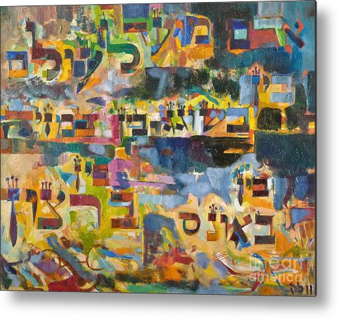 Torah Metal Print featuring the painting A Person Is Always Accountable by David Baruch Wolk