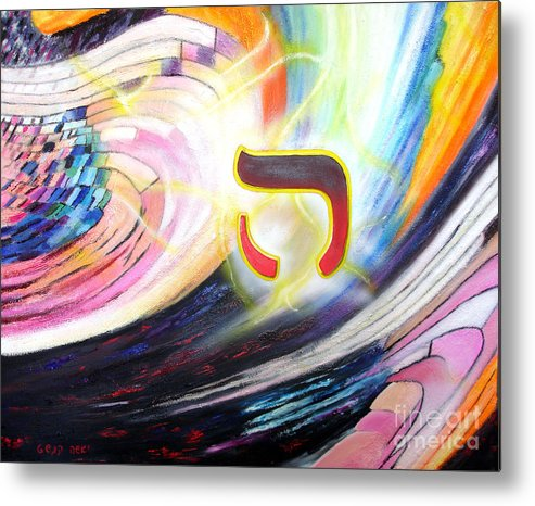 He. Hebrew Letters Metal Print featuring the painting Hebrew Letter He by Knecht Yasha