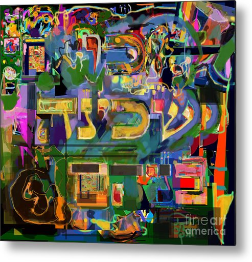 Torah Metal Print featuring the digital art Divinely Blessed Marital Harmony 39 by David Baruch Wolk