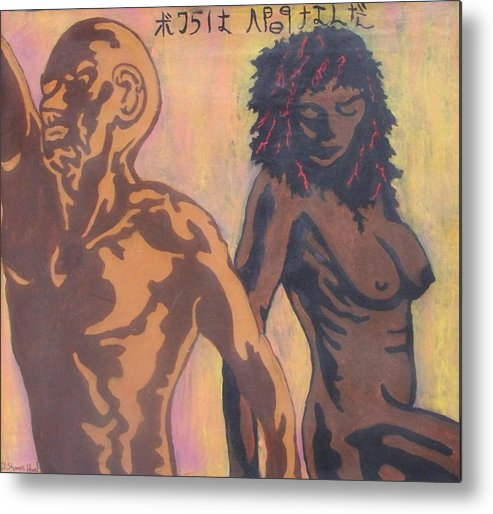 Nude Metal Print featuring the painting Because We Are Only Human by Shane Hurd