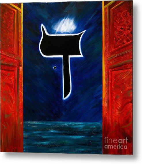 Daleth Metal Print featuring the painting Hebrew Letter Dalet by Knecht Yasha
