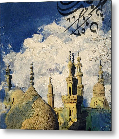 Mosque Madrassa Of Sultan Hassan Metal Print featuring the painting Mosque-madrassa Of Sultan Hassan by Corporate Art Task Force
