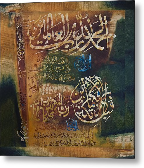 Calligraphy Metal Print featuring the photograph Calligraphy On Batik Background by Nabila Khanam