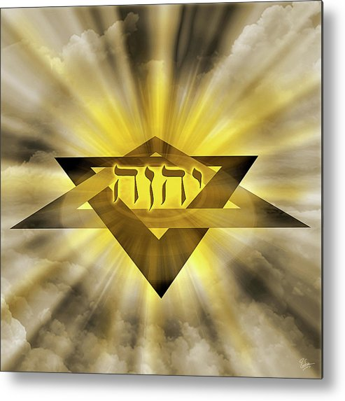 Endre Metal Print featuring the photograph Radiant Star Of David by Endre Balogh