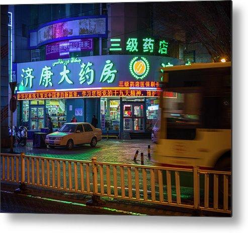 China Metal Print featuring the photograph Corner Store Urumqi Xinjiang China by Adam Rainoff