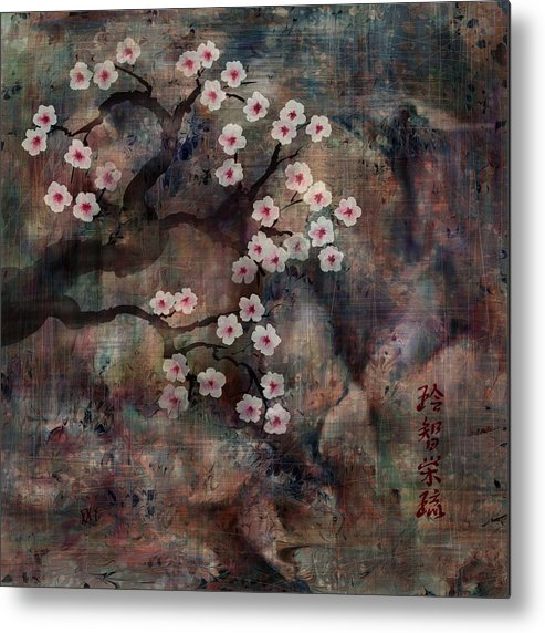 Landscape Metal Print featuring the digital art Cherry Blossoms by William Russell Nowicki