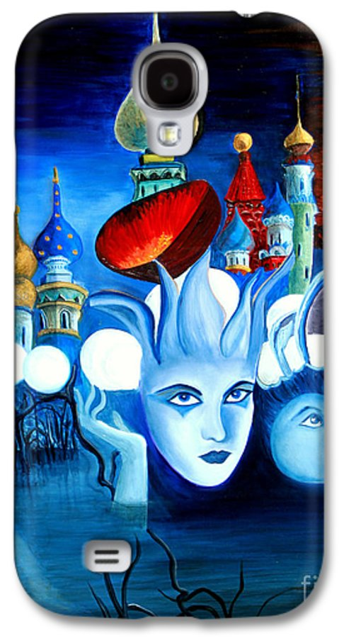 Surrealism Galaxy S4 Case featuring the painting Dreams by Pilar Martinez-Byrne