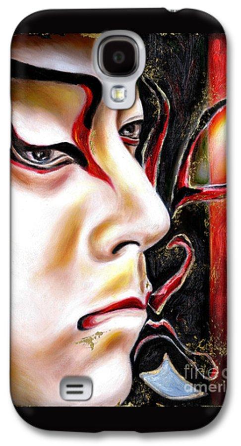 Kabuki Galaxy S4 Case featuring the painting Kabuki Three by Hiroko Sakai