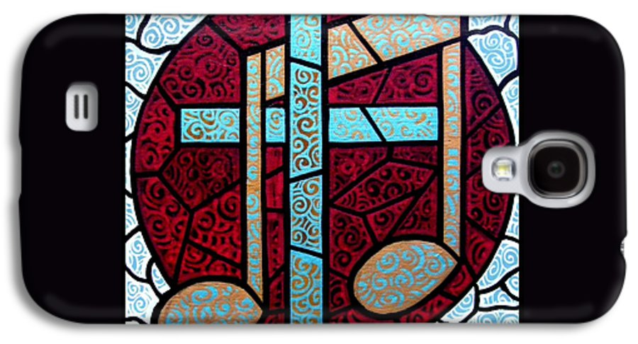 Cross Galaxy S4 Case featuring the painting Music Of The Cross by Jim Harris