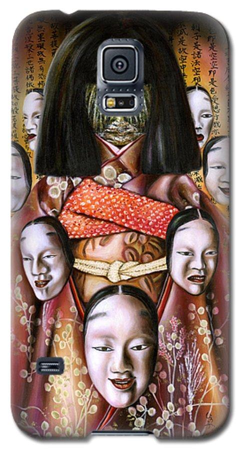 Japanese Galaxy S5 Case featuring the painting Boukyo Nostalgisa by Hiroko Sakai