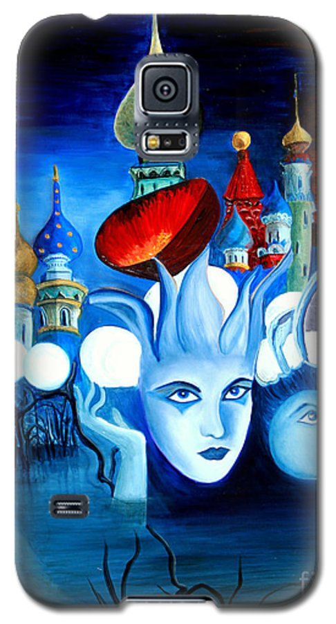 Surrealism Galaxy S5 Case featuring the painting Dreams by Pilar Martinez-Byrne