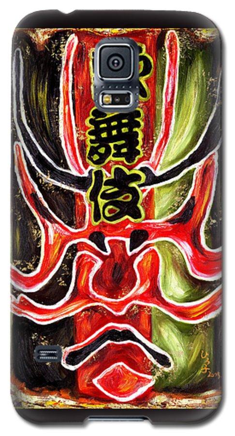 Kabuki Galaxy S5 Case featuring the painting Kabuki Two by Hiroko Sakai