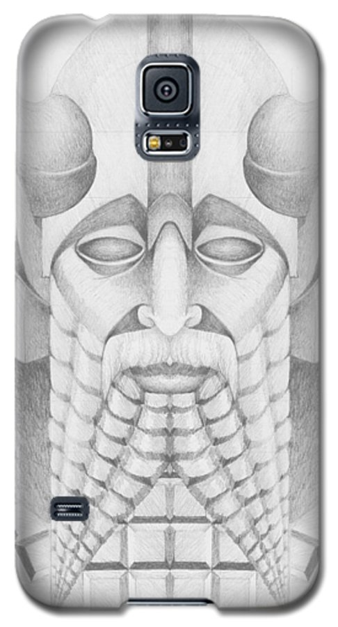 Babylonian Galaxy S5 Case featuring the drawing Nebuchadezzar by Curtiss Shaffer