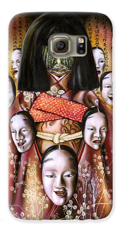 Japanese Galaxy S6 Case featuring the painting Boukyo Nostalgisa by Hiroko Sakai