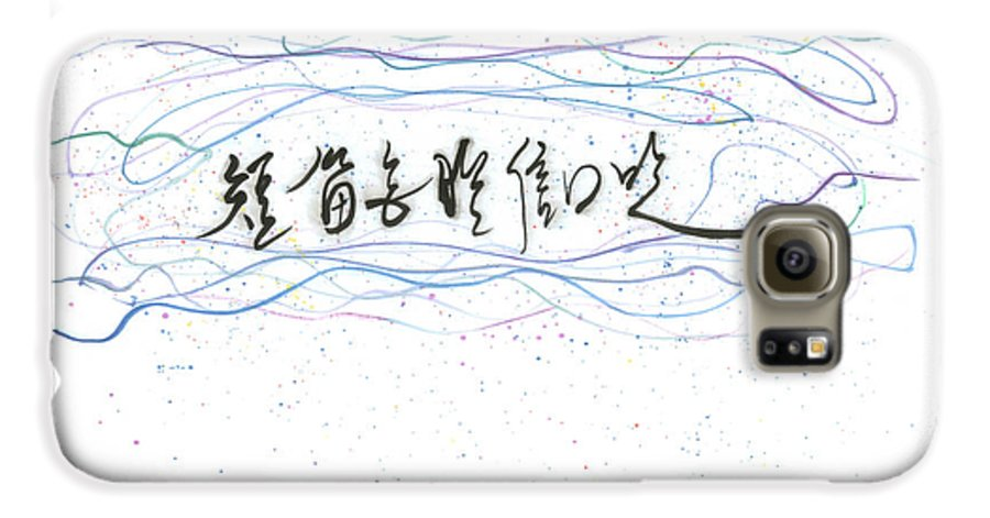 Chinese Calligraphy-ancient Chinese Poem About A Young Shepherd Playing A Random Tune On A Flute Galaxy S6 Case featuring the painting A Random Tune by Mui-Joo Wee