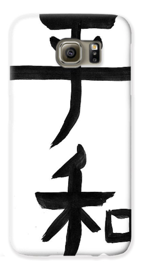 World Peace Kanji Galaxy S6 Case featuring the painting World Peace by Chandelle Hazen
