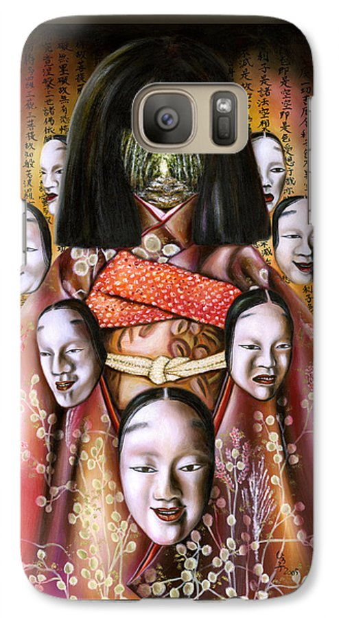 Japanese Galaxy S7 Case featuring the painting Boukyo Nostalgisa by Hiroko Sakai