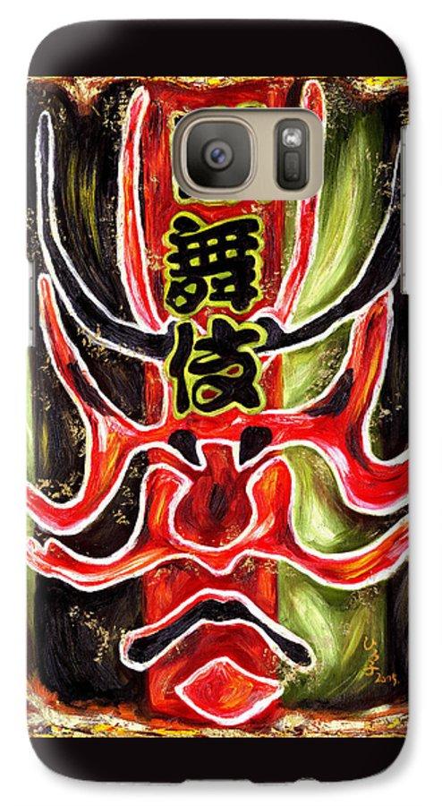 Kabuki Galaxy S7 Case featuring the painting Kabuki Two by Hiroko Sakai