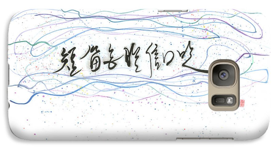 Chinese Calligraphy-ancient Chinese Poem About A Young Shepherd Playing A Random Tune On A Flute Galaxy S7 Case featuring the painting A Random Tune by Mui-Joo Wee