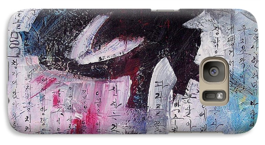 Peom Paintings Paintings Galaxy S7 Case featuring the painting Unread Poem Black And White Paintings by Seon-Jeong Kim