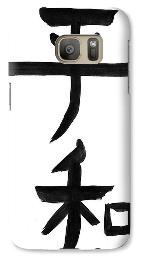 World Peace Kanji Galaxy S7 Case featuring the painting World Peace by Chandelle Hazen