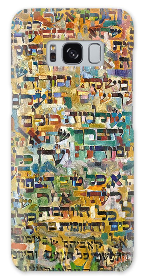 Kabbalah Galaxy S8 Case featuring the painting From The Baal Haleshem by David Baruch Wolk
