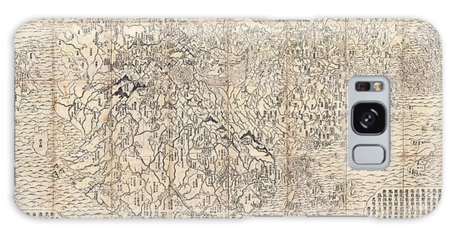 A Seminal Map Of Extreme Significance. This Is The First Japanese Printed Map To Depict The World Galaxy S8 Case featuring the photograph 1710 First Japanese Buddhist Map Of The World Showing Europe America And Africa by Paul Fearn