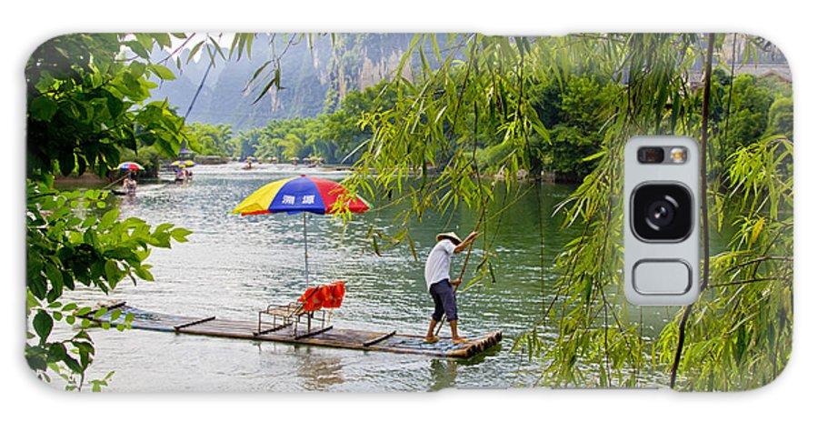Galaxy S8 Case featuring the photograph Bamboo Boat by Kabir Ghafari