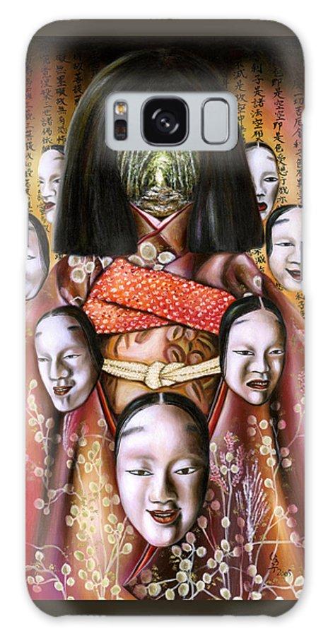 Japanese Galaxy S8 Case featuring the painting Boukyo Nostalgisa by Hiroko Sakai