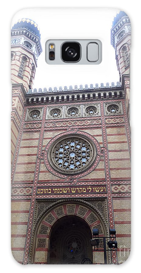 Budapest Galaxy S8 Case featuring the photograph Budapest Synagogue by Deborah Smolinske