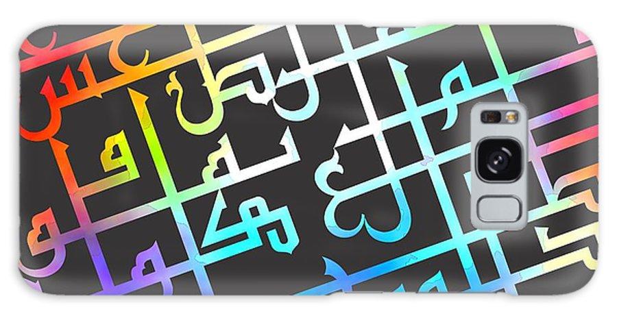 Arabic Calligraphy Galaxy S8 Case featuring the digital art City 3 by Riad Ghosheh