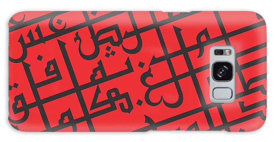 Arabic Calligraphy Galaxy S8 Case featuring the digital art City 4 by Riad Ghosheh