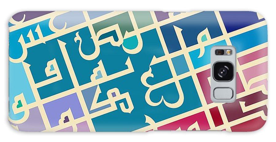 Arabic Calligraphy Galaxy S8 Case featuring the digital art City 6 by Riad Ghosheh