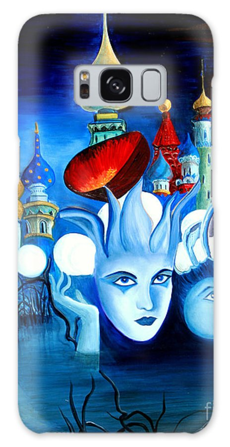 Surrealism Galaxy S8 Case featuring the painting Dreams by Pilar Martinez-Byrne