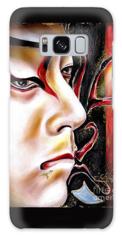 Kabuki Galaxy S8 Case featuring the painting Kabuki Three by Hiroko Sakai