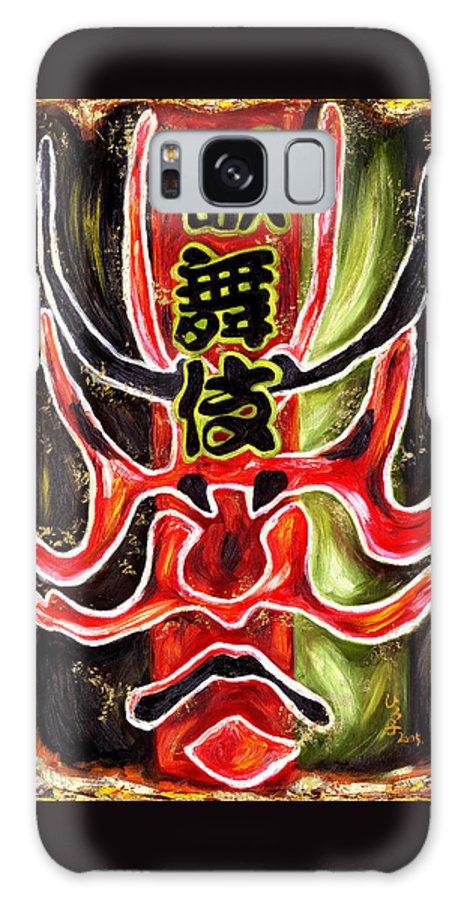 Kabuki Galaxy S8 Case featuring the painting Kabuki Two by Hiroko Sakai