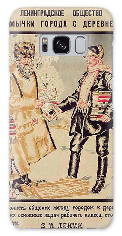 Propaganda Galaxy S8 Case featuring the photograph Poster Depicting The Alliance Between The City And The Countryside, 1925 Colour Litho by Boris Mikhailovich Kustodiev