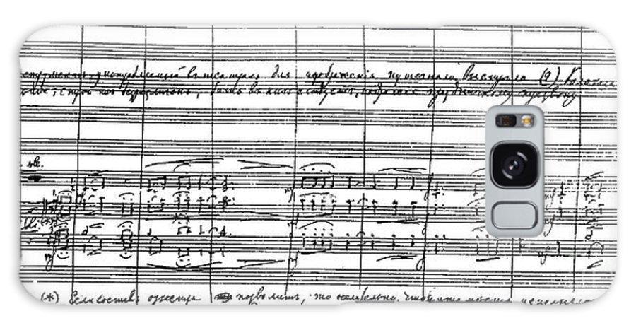 1812 Overture By Tchaikovsky Galaxy S8 Case