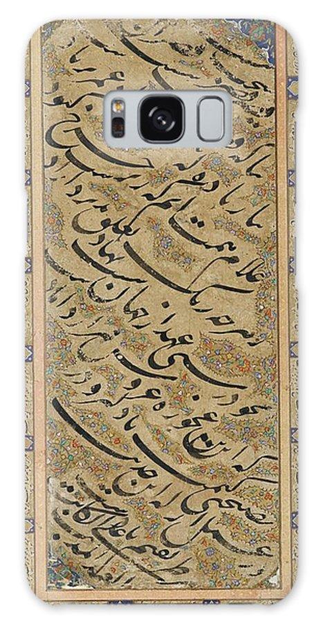 A Calligraphic Album Page Galaxy S8 Case featuring the painting A Calligraphic Album Page by Mir 'ali Al-harawi