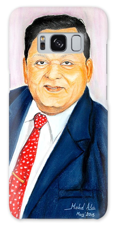 Portrait Galaxy S8 Case featuring the painting A M Naik Portrait by Mohamad Ali