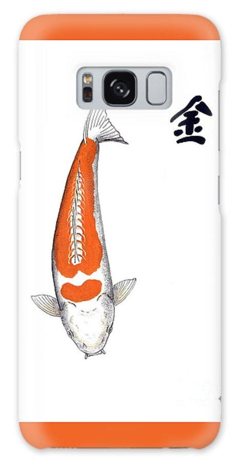 Tancho. Kohaku. Asagi. Ogon. Gin Rin .goshiki. Komoyo. Higoi. Yamato. Showa. Utsuri. Sumi. Sanke .irogoi. Mirror. Carp. Bekko.gordon Lavender. Japanese. Koi Kichi.. Asian .japan. Fish. Kamihata. Painting.juudou.bushidou Galaxy S8 Case featuring the painting Japanese Koi Doitsu Hariwake Feng Shui Metal by Gordon Lavender