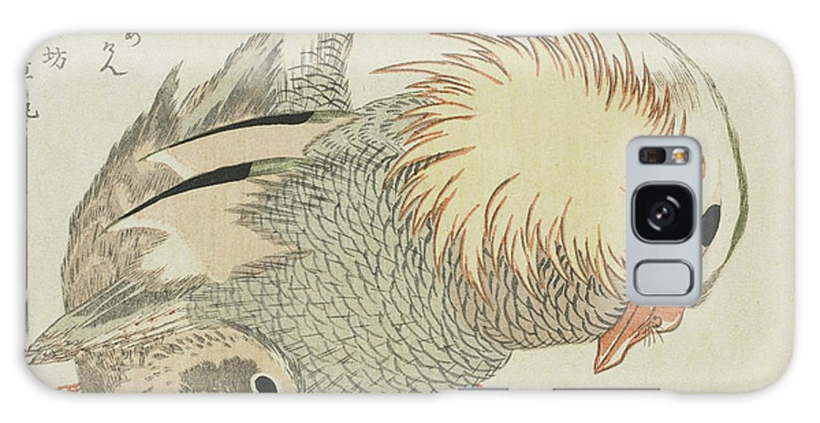 Brid Galaxy Case featuring the painting Mandarin Duck And Drake by Toyota Hokkei