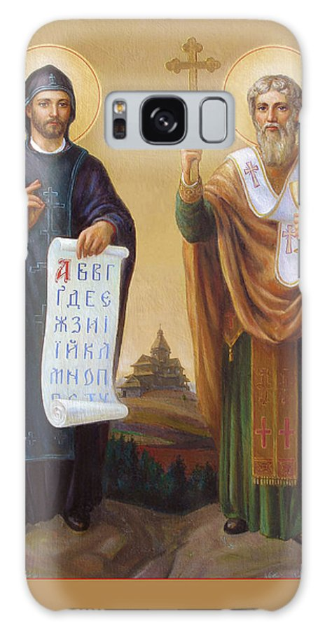 Saints Galaxy S8 Case featuring the painting Saints Cyril And Methodius - Missionaries To The Slavs by Svitozar Nenyuk