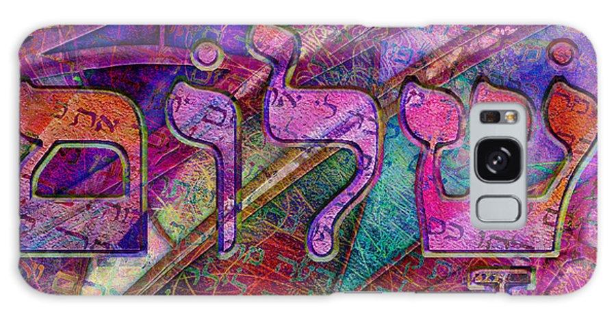 Shalom Galaxy S8 Case featuring the digital art Shalom by Barbara Berney